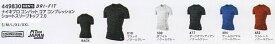 ナイキ nike 449830 NPC コア コンプレッション ショートスリーブトップ 半袖