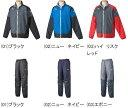 プーマ PUMA−903609−903610 POWER ナカワタ ジャケット・パンツ 上下セット