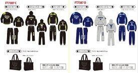 フィンタ FINTA FT7387 福袋 ハッピーバック ピステスーツ ジャージスーツ スウェットスーツ サッカー フットサル アパレル