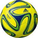 アディダス AFF4802Y ブラズーカ 4号 フットサル ボール