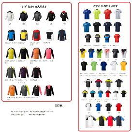福袋 合計3枚 プラクティスシャツ 長袖・1枚と半袖・2枚 ハッピーバック フットサル サッカー アパレル 合宿