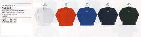 アシックス 2011 ハイネックシャツ LS XS6532 サッカー フットサル 陸上 ランニング ハンドボール バレーボール バスケットボール