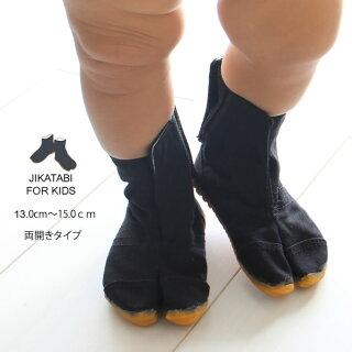 子供用黒(短)マジック地下足袋(いろは)13.0cm〜15.0cm