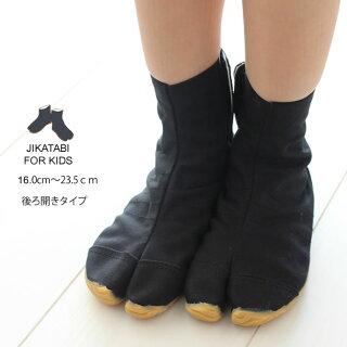 【SALE23%OFF】お祭り用品子供用黒(短)マジック地下足袋16.0cm〜23.0cm