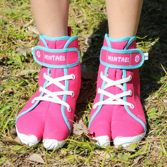 Whenever <> Marugo magic tape work tabi nintabi is not similar; kids (for the child) pink (pink) 16.0cm - 20.0cm [festival tabi work tabi child Festival clothes Festival article たび TABI NINJA SHOES ジカタビ ninja shoes festival article]