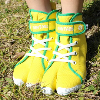 Whenever <> Marugo magic tape work tabi nintabi is not similar; kids (for the child) yellow (yellow) 16.0cm - 20.0cm [festival tabi work tabi child Festival clothes Festival article たび TABI NINJA SHOES ジカタビ ninja shoes festival article]