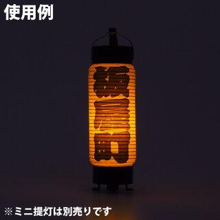 <送料無料>お得な10個セットミニ提灯専用円板LED電池灯※ミニ提灯に最適なぶら下げ式の電池式LED電灯です[蝋燭ローソクLEDろうそくロウソク電池ろうそく電池蝋燭電池ロウソク電気蝋燭電気ロウソク]