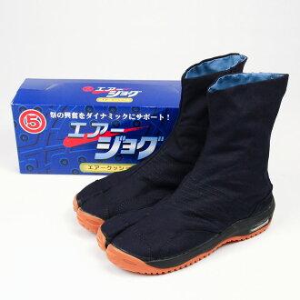 [NINJA SHOES] Marugo AIRJOG JIKATABI 6 Clasps -Navy Blue- Air Cushion Insoles 22.5cm - 28.0cm