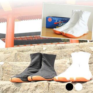【送料無料】祭り用品エアークッション入り地下足袋エアージョグ(白・マジックテープタイプ)25.5cm〜28.0cm