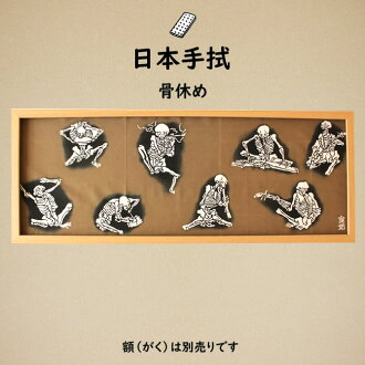 Hama info high made of Tiger note decontamination towel relaxation ~ HOMEYASUME ~ * picture frames are sold separately * hand towel, washcloth, Tenugui, TENUGUI and Japanese towel and washcloth, facecloth and present and souvenir and gift and presents an