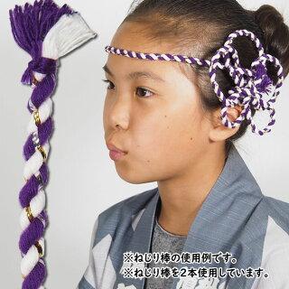 <メール便対象>お祭り用品ねじり棒紫白ラメ少々鉢巻き・ハチマキ・ねじりはちまき・hachimaki・HACHIMAKI
