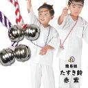 たすき鈴(子供用) 簡易版 赤 または 紫 【ご注意】水 雨 汗で濡れると色落ちします! [ 祭り 衣装 子ども お祭…