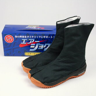 [NINJA SHOES] Marugo AIRJOG JIKATABI 6 Clasps -BLACK- Air Cushion Insoles 22.5cm - 28.0cm
