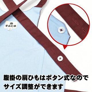 子供用ストレッチ腹掛・ゴム股引セット(エンジ)7号