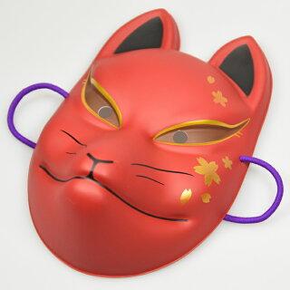 お面狐(きつね・キツネ)樹脂製