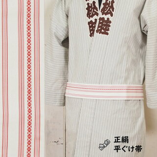 <メール便対象>正絹平ぐけ帯絹-2