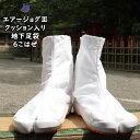 <送料無料>祭り足袋 エアージョグ3(スリー) 白・6枚こはぜ エアークッション入り(ウルトラソール足袋底) 22…