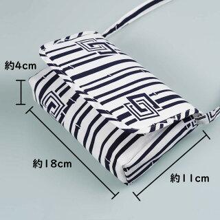 特注ミニショルダーバッグ縫製サイズ:約18cm×11cm×4cm<お好きな生地や持ち込み手ぬぐいで制作します>【納期:約14日】※生地別途必要[オーダーメイドバッグショルダーバッグ手ぬぐいリメイク手作りバッグ]