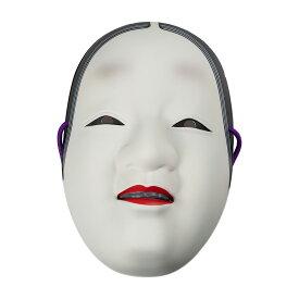 お面 小面(こおもて) 樹脂製 [ おめん 能面 のうめん 能楽 のうがく 神楽 かぐら 仮面 女面 Noh mask Noh theater kagura プラスチック ]