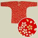 <メール便対象> お祭り用品 祭組 鯉口シャツ 小桜(こざくら) 赤  小・中・大