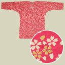 <メール便対象> お祭り用品 祭組 鯉口シャツ 小桜(こざくら) ピンク 小・中・大