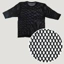 復刻版 網シャツ(黒色) サイズ:M(中)・L(大) [あみシャツ アミシャツ 編みシャツ お祭り衣装 お祭り用品 祭…