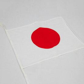 <メール便対象> 日の丸小国旗(綿)