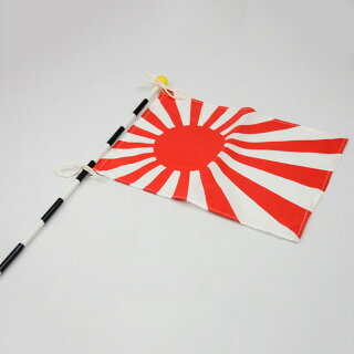 旭日小旗セット(旗と竿のセット)