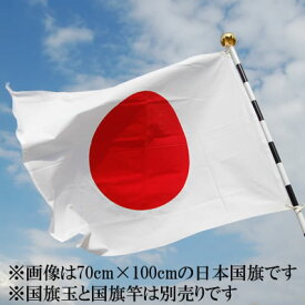 <メール便対象> 日の丸国旗(日本国旗) サイズ 約70cm×100cm 生地 天竺(綿)