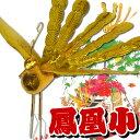 樽神輿材料 鳳凰 小サイズ 金紙のホーオー