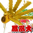 樽神輿材料 鳳凰 大サイズ 金紙のホーオー