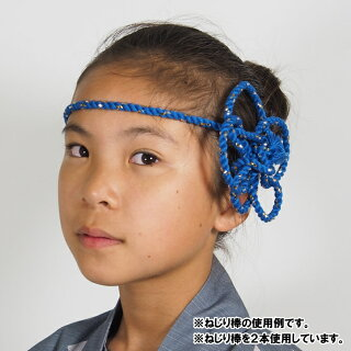 <メール便対象>お祭り用品ねじり棒青ラメ少々鉢巻き・ハチマキ・ねじりはちまき・hachimaki・HACHIMAKI