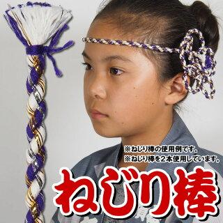 <メール便対象>お祭り用品ねじり棒紫白ラメ入り鉢巻き・ハチマキ・ねじりはちまき・hachimaki・HACHIMAKI