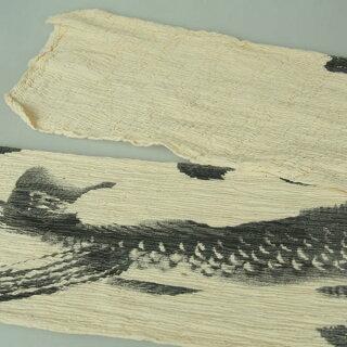 お祭り用品楊柳巻帯ムラ染め鯉(クロ)ひとえまきおび