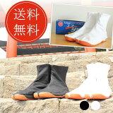 【送料無料】祭り用品エアークッション入り地下足袋エアージョグ(白・マジックテープタイプ)29.0cm30.0cm
