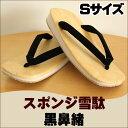 スポンジ )  [ クッション サンダル