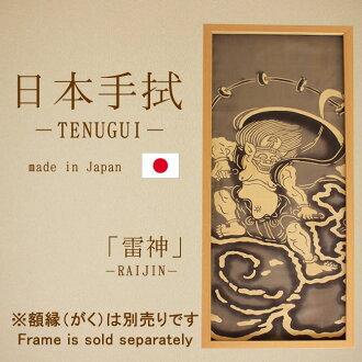 Japanese hand towel, [RAIJIN] Made by TAKATORA, facecloth, washcloth, facecloth