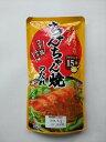 【送料無料】ちゃんちゃん焼のたれフライパンで15分日本食研 ちゃんちゃん焼のたれ 4袋組3〜4人前150gコク旨みそ味【…