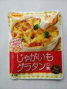 【送料無料】じゃがいもグラタンの素日本食研 じゃがいもグラタンの素 4袋組2人前 50g【ゆうパケット 1〜3日後ポス…