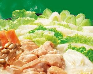 【送料無料】コク深 鶏白湯鍋の素濃縮タイプ日本食研 鶏白湯鍋の素 2袋組 3〜4人前/袋【ゆうパケット 1〜3日後ポストへ投函】【代引不可】