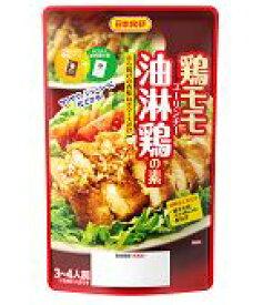 【送料無料】鶏モモ 油淋鶏の素日本食研 鶏モモ 油淋鶏の素 4袋組3〜4人前/袋 【ゆうパケット 1〜3日後ポストへ投函】【代引不可】