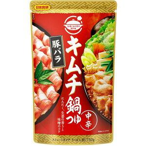 【送料無料】豚バラキムチ鍋つゆストレートタイプ日本食研 キムチ鍋つゆ 1袋3〜4人前/袋【代引不可】