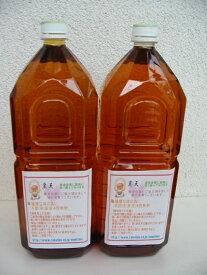 紀州産 木酢液 2リットルさらにお得な 2本セット♪♪