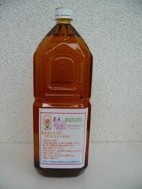 紀州産 木酢液 2リットル