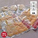 【みつせ鶏】宅焼鳥 串24本【焼鳥】【焼き鳥】【家庭用】