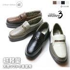 【送料無料】THREECOUNTRYスリーカントリーウォーキング1603カジュアルシューズシューズ幅広4Eビジネスシューズ超軽量メンズ天然皮革外反母趾シニア安心の日本製メンズ靴男性用