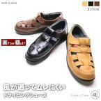 【送料無料】AfterGolfアフターゴルフドライビングシューズ幅広4Eカジュアルシューズ超軽量メンズ天然皮革外反母趾シニア安心の日本製メンズ靴2803男性用