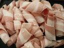 超便利 豚のバラ スライス バラ凍結 500g