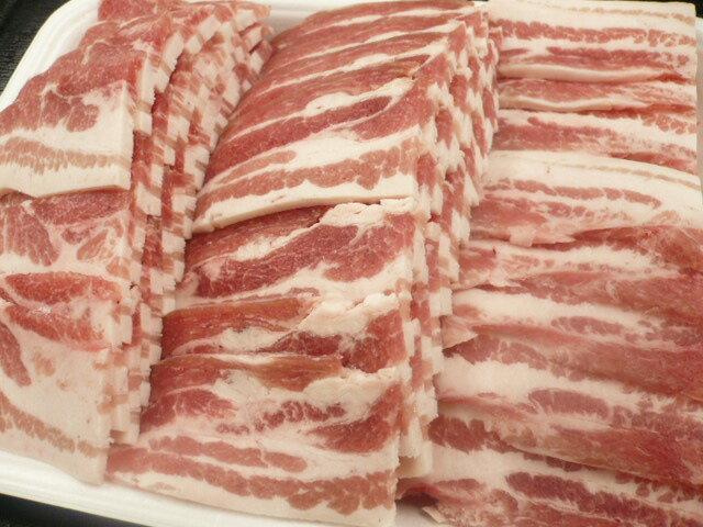 超格安!!豚のバラ肉 1000g 焼肉用