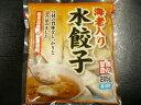 おすすめ!!海老入り水餃子 285g(16個入り)